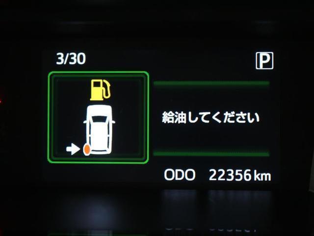カスタムG S 1年保証 フルセグ DVD再生 ミュージックプレイヤー接続可 後席モニター バックカメラ 衝突被害軽減システム ETC 両側電動スライド LEDヘッドランプ ウオークスルー ワンオーナー 記録簿(15枚目)