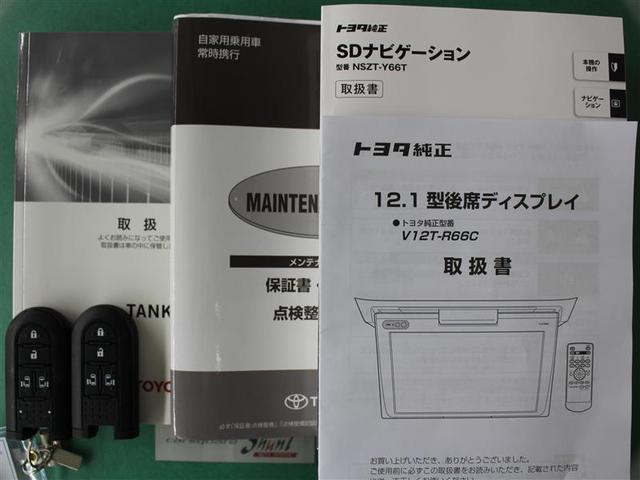 カスタムG S 1年保証 フルセグ DVD再生 ミュージックプレイヤー接続可 後席モニター バックカメラ 衝突被害軽減システム ETC 両側電動スライド LEDヘッドランプ ウオークスルー ワンオーナー 記録簿(21枚目)