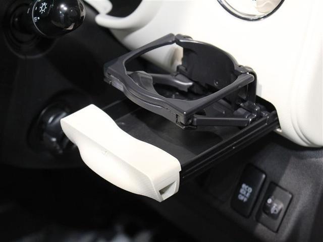 ココアプラスX 1年保証 ミュージックプレイヤー接続可 アイドリングストップ(11枚目)