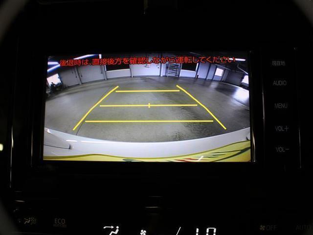 Sツーリングセレクション 1年保証 フルセグ メモリーナビ DVD再生 ミュージックプレイヤー接続可 バックカメラ ETC LEDヘッドランプ ワンオーナー 記録簿 アイドリングストップ(8枚目)