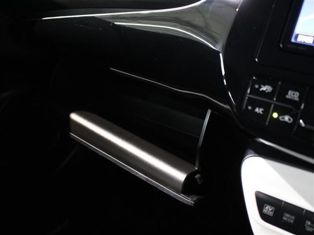 Sツーリングセレクション 1年保証 フルセグ メモリーナビ DVD再生 ミュージックプレイヤー接続可 バックカメラ ETC LEDヘッドランプ ワンオーナー 記録簿 アイドリングストップ(14枚目)