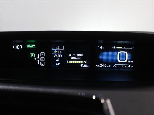 Sツーリングセレクション 1年保証 フルセグ メモリーナビ DVD再生 ミュージックプレイヤー接続可 バックカメラ ETC LEDヘッドランプ ワンオーナー 記録簿 アイドリングストップ(15枚目)