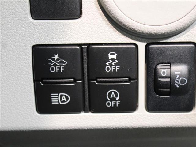 X SAIII 1年保証 メモリーナビ ミュージックプレイヤー接続可 衝突被害軽減システム ETC LEDヘッドランプ アイドリングストップ(9枚目)
