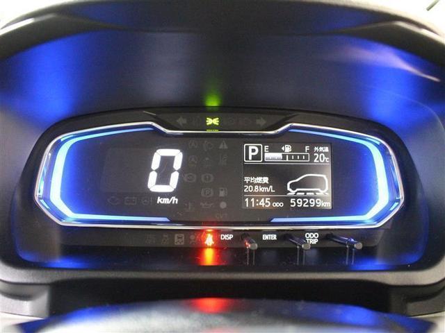 X SAIII 1年保証 メモリーナビ ミュージックプレイヤー接続可 衝突被害軽減システム ETC LEDヘッドランプ アイドリングストップ(15枚目)