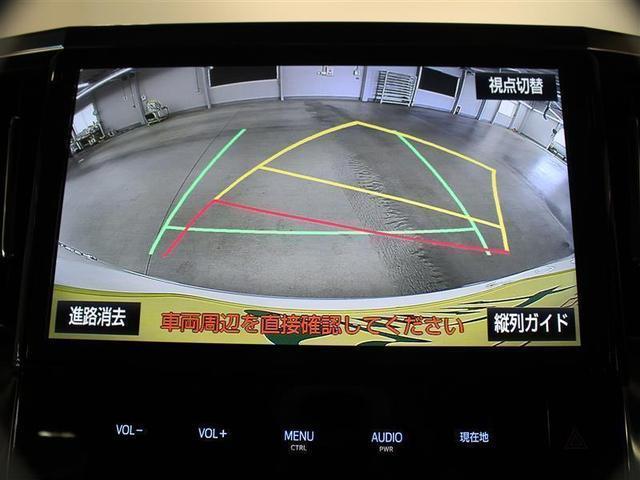 3.5Z G 1年保証 革シート フルセグ メモリーナビ DVD再生 ミュージックプレイヤー接続可 Bカメラ 衝突被害軽減システム ETC ドラレコ 両側電動スライド LEDランプ 乗車定員7人 3列シート 記録簿(8枚目)