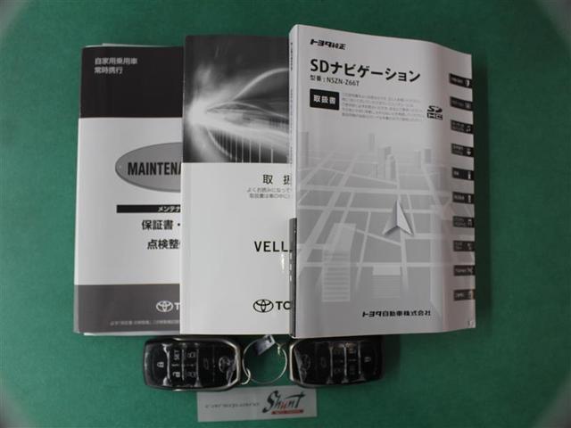 3.5Z G 1年保証 革シート フルセグ メモリーナビ DVD再生 ミュージックプレイヤー接続可 Bカメラ 衝突被害軽減システム ETC ドラレコ 両側電動スライド LEDランプ 乗車定員7人 3列シート 記録簿(20枚目)