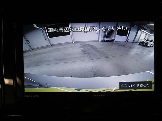 A 1年保証 フルセグ メモリーナビ DVD再生 ミュージックプレイヤー接続可 バックカメラ 衝突被害軽減システム ETC LEDヘッドランプ ワンオーナー アイドリングストップ(6枚目)