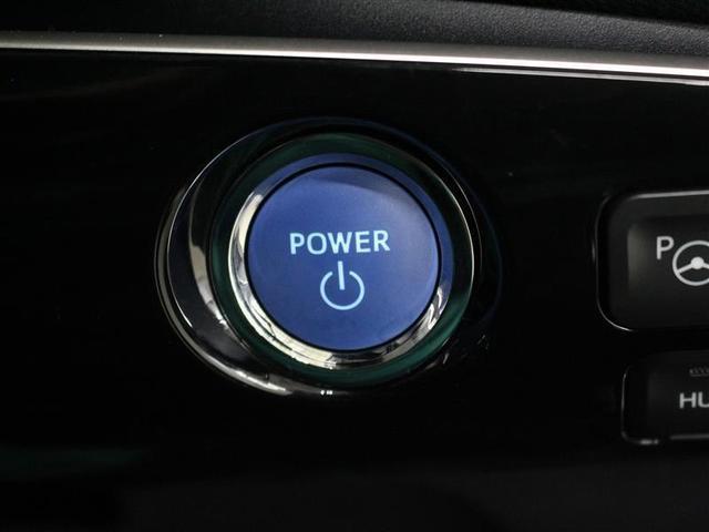 A 1年保証 フルセグ メモリーナビ DVD再生 ミュージックプレイヤー接続可 バックカメラ 衝突被害軽減システム ETC LEDヘッドランプ ワンオーナー アイドリングストップ(8枚目)