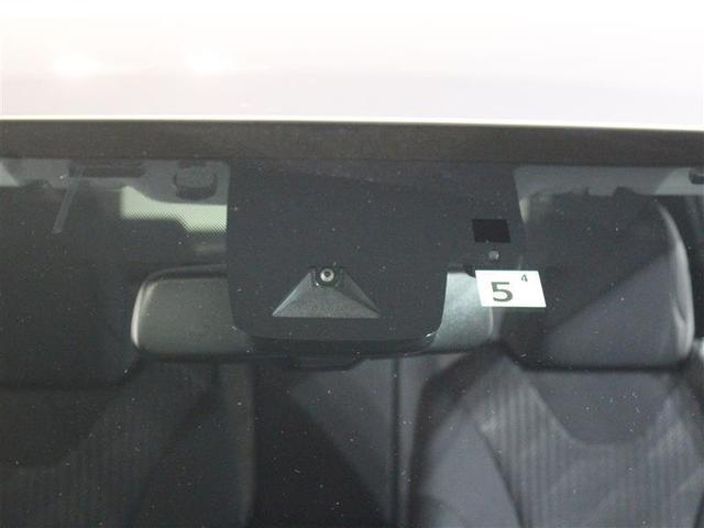 A 1年保証 フルセグ メモリーナビ DVD再生 ミュージックプレイヤー接続可 バックカメラ 衝突被害軽減システム ETC LEDヘッドランプ ワンオーナー アイドリングストップ(9枚目)