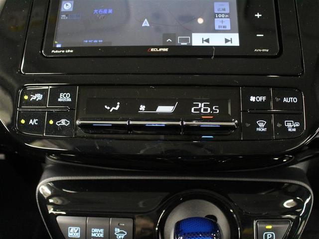 A 1年保証 フルセグ メモリーナビ DVD再生 ミュージックプレイヤー接続可 バックカメラ 衝突被害軽減システム ETC LEDヘッドランプ ワンオーナー アイドリングストップ(12枚目)