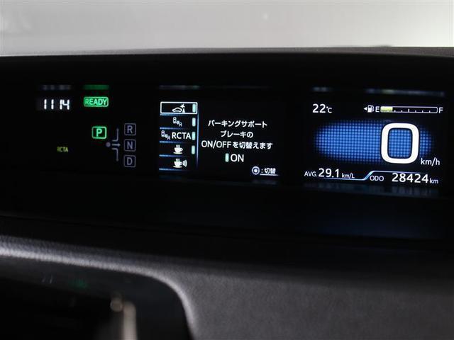 A 1年保証 フルセグ メモリーナビ DVD再生 ミュージックプレイヤー接続可 バックカメラ 衝突被害軽減システム ETC LEDヘッドランプ ワンオーナー アイドリングストップ(13枚目)