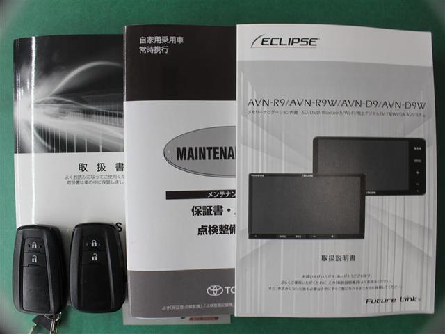 A 1年保証 フルセグ メモリーナビ DVD再生 ミュージックプレイヤー接続可 バックカメラ 衝突被害軽減システム ETC LEDヘッドランプ ワンオーナー アイドリングストップ(18枚目)