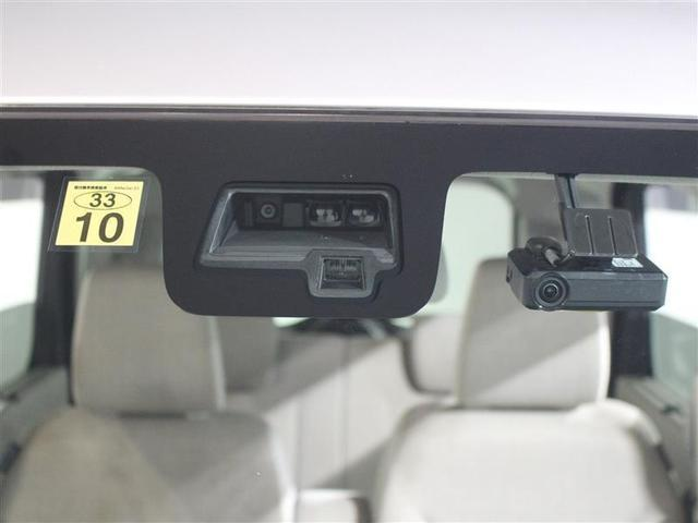 ハイブリッドX 1年保証 フルセグ メモリーナビ DVD再生 ミュージックプレイヤー接続可 バックカメラ 衝突被害軽減システム ドラレコ 両側電動スライド アイドリングストップ(10枚目)
