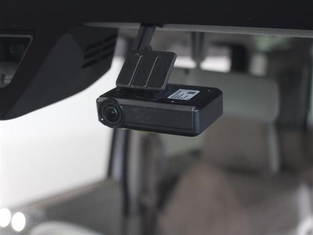 ハイブリッドX 1年保証 フルセグ メモリーナビ DVD再生 ミュージックプレイヤー接続可 バックカメラ 衝突被害軽減システム ドラレコ 両側電動スライド アイドリングストップ(12枚目)