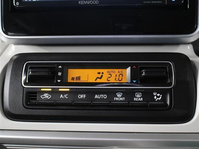 ハイブリッドX 1年保証 フルセグ メモリーナビ DVD再生 ミュージックプレイヤー接続可 バックカメラ 衝突被害軽減システム ドラレコ 両側電動スライド アイドリングストップ(14枚目)