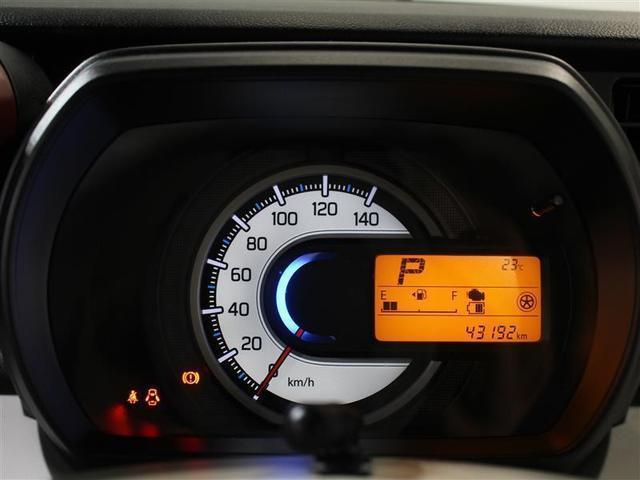 ハイブリッドX 1年保証 フルセグ メモリーナビ DVD再生 ミュージックプレイヤー接続可 バックカメラ 衝突被害軽減システム ドラレコ 両側電動スライド アイドリングストップ(15枚目)