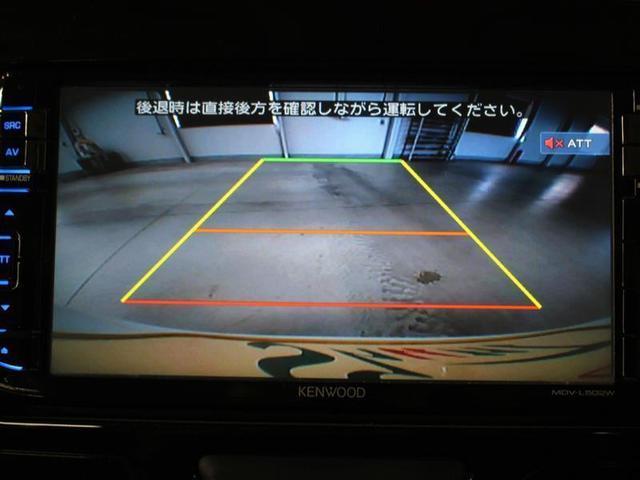 カスタムX トップエディションSAII 1年保証 フルセグ メモリーナビ DVD再生 ミュージックプレイヤー接続可 バックカメラ 衝突被害軽減システム ETC 電動スライドドア LEDヘッドランプ 記録簿 アイドリングストップ(8枚目)