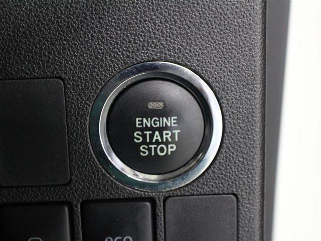 カスタムX トップエディションSAII 1年保証 フルセグ メモリーナビ DVD再生 ミュージックプレイヤー接続可 バックカメラ 衝突被害軽減システム ETC 電動スライドドア LEDヘッドランプ 記録簿 アイドリングストップ(10枚目)