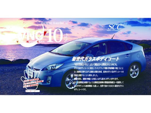 X 1年保証 4WD フルセグ メモリーナビ DVD再生 ミュージックプレイヤー接続可 後席モニター バックカメラ ETC 両側電動スライド LEDランプ 乗車定員7人 3列シート ワンオーナー 記録簿(3枚目)