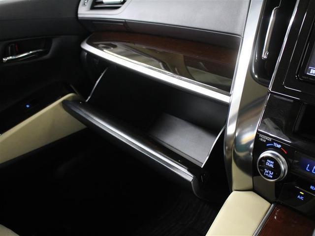 X 1年保証 4WD フルセグ メモリーナビ DVD再生 ミュージックプレイヤー接続可 後席モニター バックカメラ ETC 両側電動スライド LEDランプ 乗車定員7人 3列シート ワンオーナー 記録簿(14枚目)