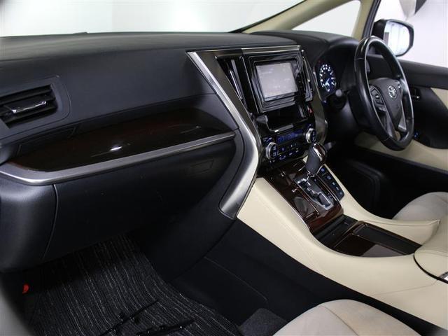 X 1年保証 4WD フルセグ メモリーナビ DVD再生 ミュージックプレイヤー接続可 後席モニター バックカメラ ETC 両側電動スライド LEDランプ 乗車定員7人 3列シート ワンオーナー 記録簿(17枚目)
