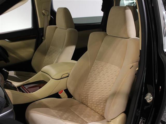 X 1年保証 4WD フルセグ メモリーナビ DVD再生 ミュージックプレイヤー接続可 後席モニター バックカメラ ETC 両側電動スライド LEDランプ 乗車定員7人 3列シート ワンオーナー 記録簿(18枚目)