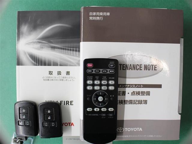 X 1年保証 4WD フルセグ メモリーナビ DVD再生 ミュージックプレイヤー接続可 後席モニター バックカメラ ETC 両側電動スライド LEDランプ 乗車定員7人 3列シート ワンオーナー 記録簿(21枚目)