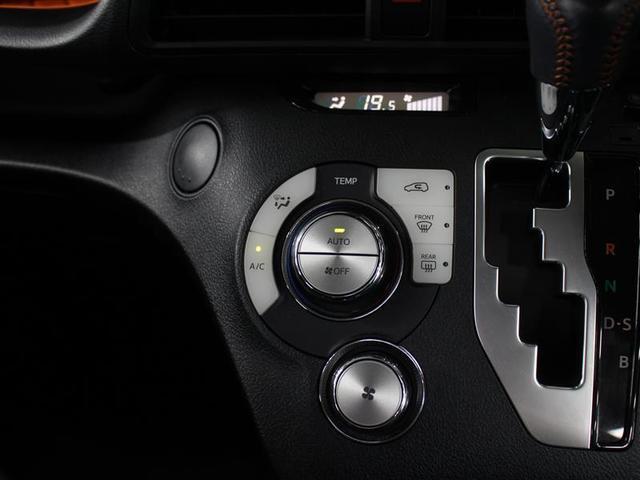 G クエロ 1年保証 フルセグ メモリーナビ DVD再生 ミュージックプレイヤー接続可 バックカメラ 衝突被害軽減システム ETC 両側電動スライド LEDランプ ウオークスルー 乗車定員7人 3列シート 記録簿(15枚目)