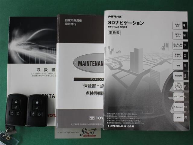 G クエロ 1年保証 フルセグ メモリーナビ DVD再生 ミュージックプレイヤー接続可 バックカメラ 衝突被害軽減システム ETC 両側電動スライド LEDランプ ウオークスルー 乗車定員7人 3列シート 記録簿(21枚目)