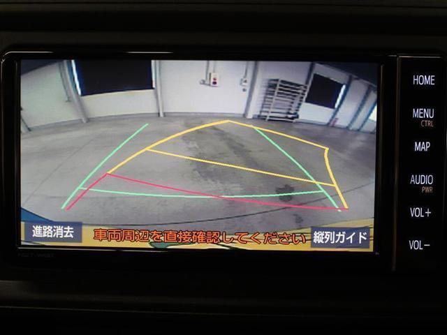 X LパッケージS 1年保証 フルセグ メモリーナビ DVD再生 ミュージックプレイヤー接続可 バックカメラ 衝突被害軽減システム ETC ドラレコ LEDヘッドランプ アイドリングストップ(8枚目)