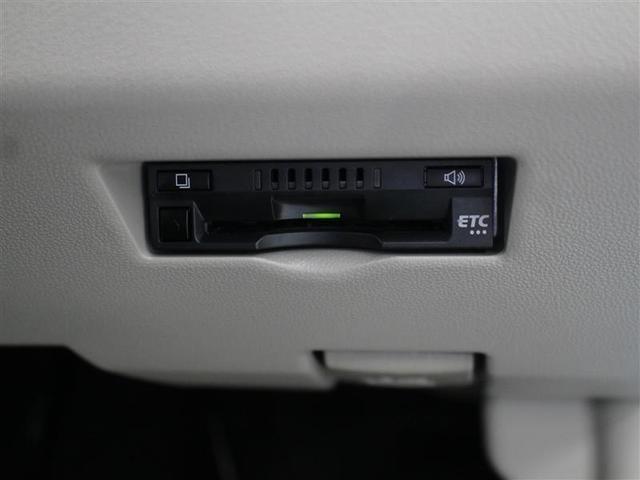 X LパッケージS 1年保証 フルセグ メモリーナビ DVD再生 ミュージックプレイヤー接続可 バックカメラ 衝突被害軽減システム ETC ドラレコ LEDヘッドランプ アイドリングストップ(9枚目)