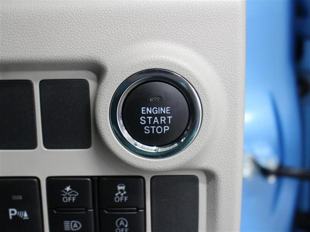 X LパッケージS 1年保証 フルセグ メモリーナビ DVD再生 ミュージックプレイヤー接続可 バックカメラ 衝突被害軽減システム ETC ドラレコ LEDヘッドランプ アイドリングストップ(10枚目)