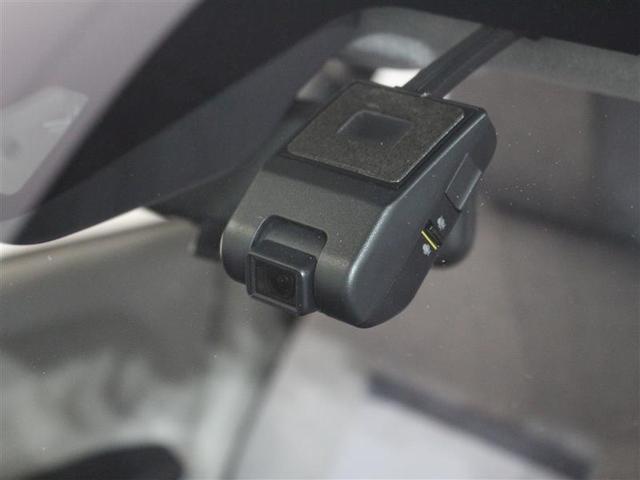 X LパッケージS 1年保証 フルセグ メモリーナビ DVD再生 ミュージックプレイヤー接続可 バックカメラ 衝突被害軽減システム ETC ドラレコ LEDヘッドランプ アイドリングストップ(13枚目)
