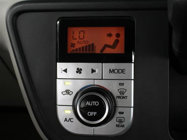 X LパッケージS 1年保証 フルセグ メモリーナビ DVD再生 ミュージックプレイヤー接続可 バックカメラ 衝突被害軽減システム ETC ドラレコ LEDヘッドランプ アイドリングストップ(14枚目)