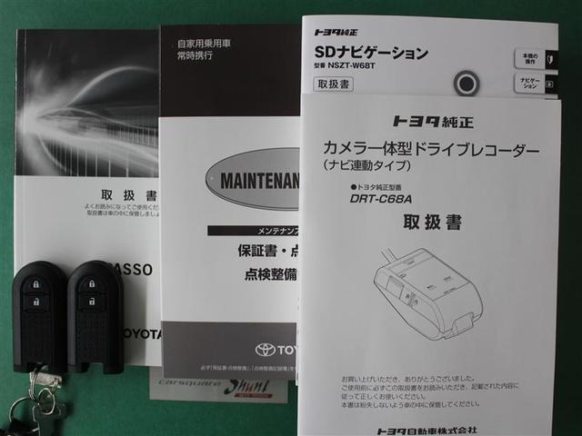 X LパッケージS 1年保証 フルセグ メモリーナビ DVD再生 ミュージックプレイヤー接続可 バックカメラ 衝突被害軽減システム ETC ドラレコ LEDヘッドランプ アイドリングストップ(20枚目)