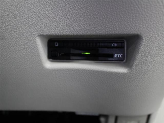ハイブリッドG 1年保証 フルセグ メモリーナビ DVD再生 ミュージックプレイヤー接続可 後席モニター Bカメラ 衝突被害軽減システム ETC 両側電動スライド LEDランプ ウオークスルー 乗車定員7人 記録簿(9枚目)