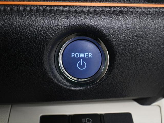 ハイブリッドG 1年保証 フルセグ メモリーナビ DVD再生 ミュージックプレイヤー接続可 後席モニター Bカメラ 衝突被害軽減システム ETC 両側電動スライド LEDランプ ウオークスルー 乗車定員7人 記録簿(10枚目)