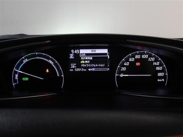 ハイブリッドG 1年保証 フルセグ メモリーナビ DVD再生 ミュージックプレイヤー接続可 後席モニター Bカメラ 衝突被害軽減システム ETC 両側電動スライド LEDランプ ウオークスルー 乗車定員7人 記録簿(16枚目)