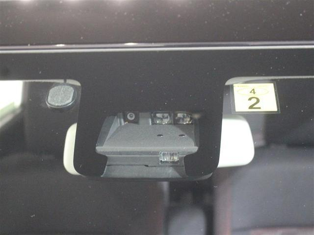 ハイブリッドX 1年保証 フルセグ メモリーナビ DVD再生 ミュージックプレイヤー接続可 衝突被害軽減システム ETC LEDヘッドランプ ワンオーナー アイドリングストップ(10枚目)