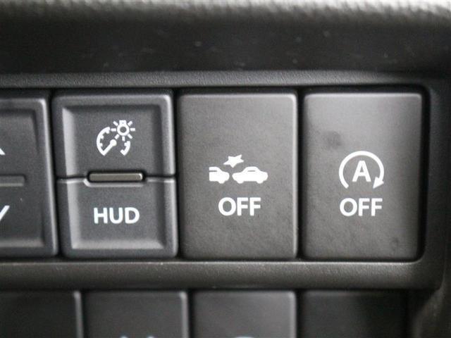 ハイブリッドX 1年保証 フルセグ メモリーナビ DVD再生 ミュージックプレイヤー接続可 衝突被害軽減システム ETC LEDヘッドランプ ワンオーナー アイドリングストップ(11枚目)