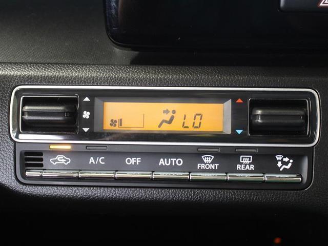 ハイブリッドX 1年保証 フルセグ メモリーナビ DVD再生 ミュージックプレイヤー接続可 衝突被害軽減システム ETC LEDヘッドランプ ワンオーナー アイドリングストップ(14枚目)