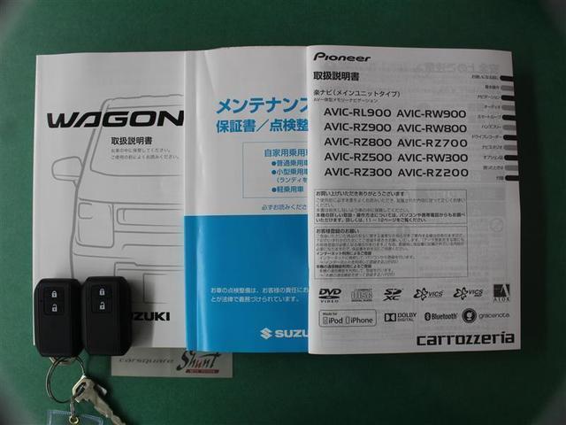 ハイブリッドX 1年保証 フルセグ メモリーナビ DVD再生 ミュージックプレイヤー接続可 衝突被害軽減システム ETC LEDヘッドランプ ワンオーナー アイドリングストップ(21枚目)