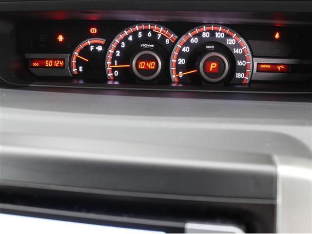 トヨタ ヴォクシー ZS 煌III 1年保証 ワンオーナー車 HDDナビ地デジ