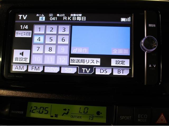 トヨタ ウィッシュ 1.8Sモノトーン 1年保証 HID Bカメラ TV&ナビ