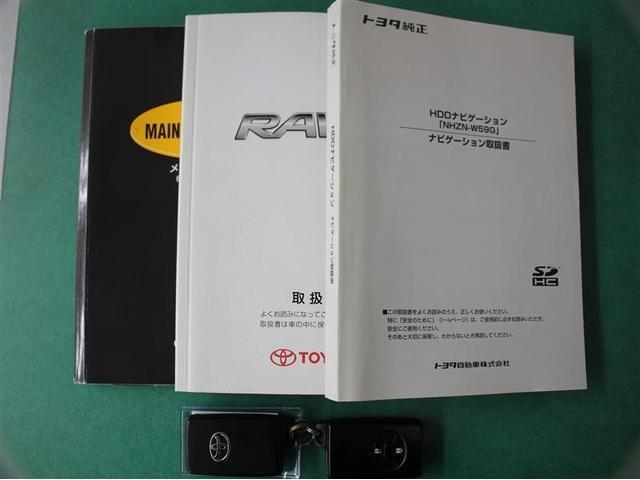 スタイル 1年保証 スマートキー HID HDDナビ地デジ(19枚目)