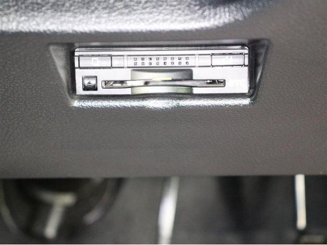 150X Sパッケージ 1年保証 スマートキー メモリーナビ(8枚目)