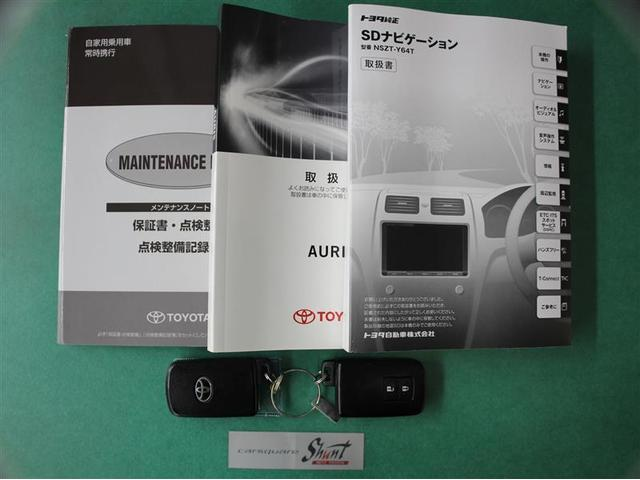 150X Sパッケージ 1年保証 スマートキー メモリーナビ(20枚目)