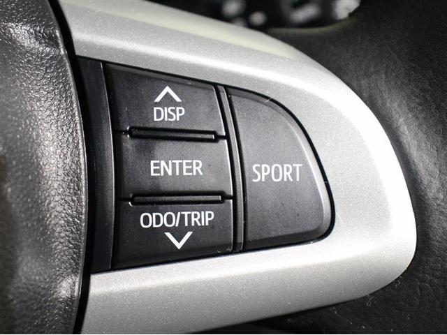 安心の『1年間走行距離無制限』のロングラン保証付!安心で快適なカーライフをお約束するためのトヨタのU-Car保証です。万一、保証箇所に不具合が発生した場合は無料で修理致します。