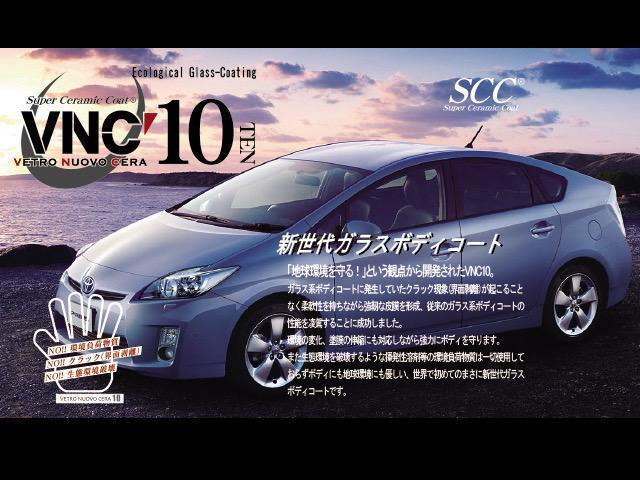 「日産」「ルークス」「コンパクトカー」「福岡県」の中古車4