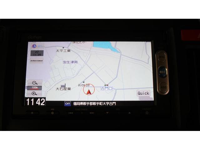 「ホンダ」「N-WGN」「コンパクトカー」「福岡県」の中古車8
